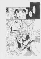 持ち込みの一部(3)