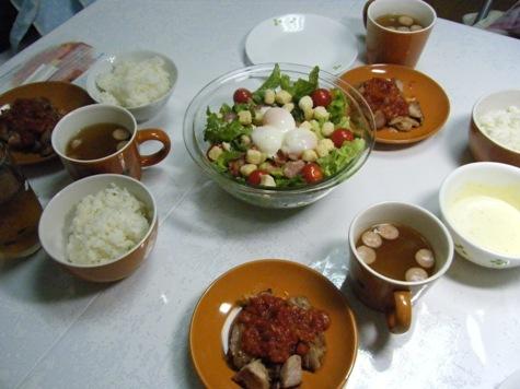夕食会1@Yukis