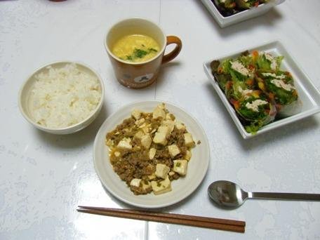 第2回夕食会@Yukis2