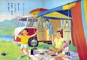 フォルクスワーゲン・バス(谷口健雄・画)