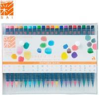 あかしや カラー筆ペン 彩(さい)20色セット