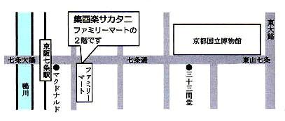 集酉楽地図