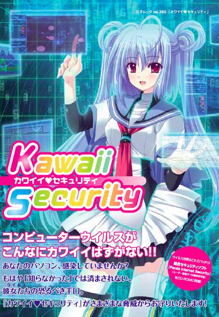 KawaiiSecurity_Cover.png