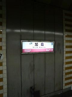 20081213192839