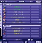 gosei001.jpg