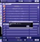 gosei002.jpg