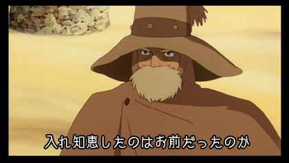 iwashi7-2-3.jpg