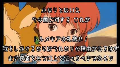 kizuku7-1-2.jpg