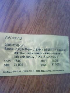 200907121004000.jpg
