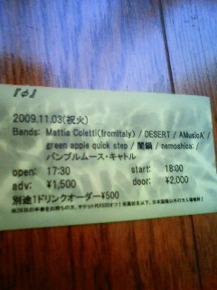 200911041235000.jpg