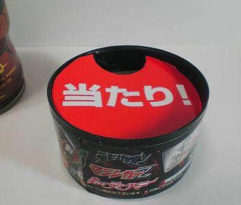 ルーツ缶3