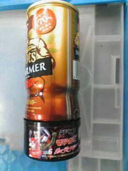 ルーツ缶1
