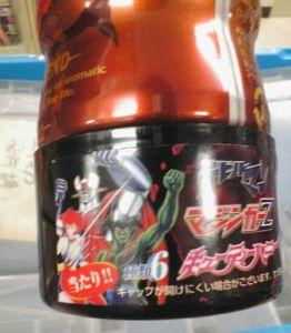 ルーツ缶2
