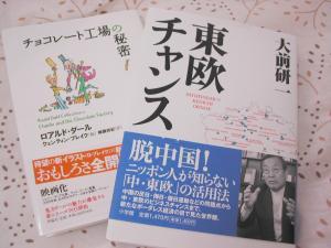 20050802075811.jpg