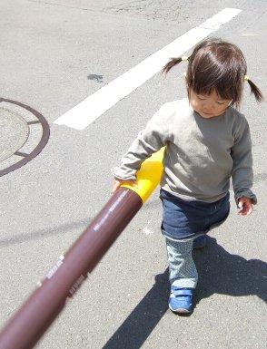 2005.05.10.jpg