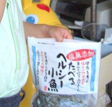 2005.07.05.2.jpg
