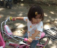 2005.09.16.jpg