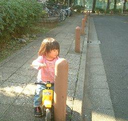 2005.11.04.jpg