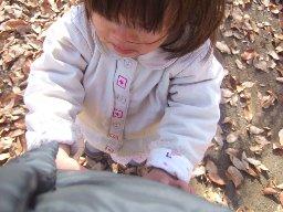 2005.12.09.jpg