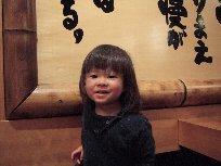 2005.12.23.jpg