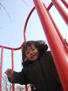 2006.02.25.jpg