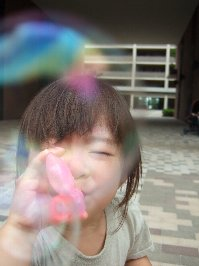 2006.07.28.jpg