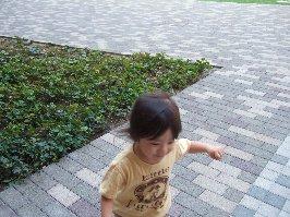 2006.09.05.jpg