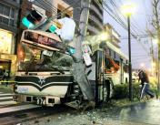 市バス事故。