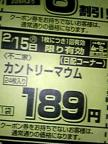 20100214004727
