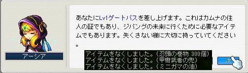 2008120707.jpg
