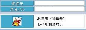 2008123001.jpg