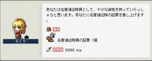2008123117.jpg