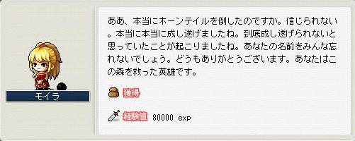 2008123118.jpg