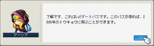 2009010601.jpg