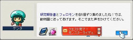 2009011601.jpg