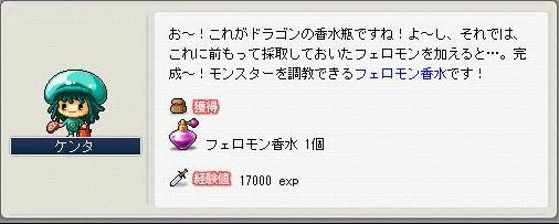 2009011603.jpg