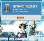 2009012502.jpg
