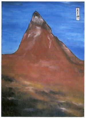 2008.12マッターホルンblog01