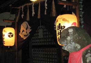 2009.1.1八幡神社blog01