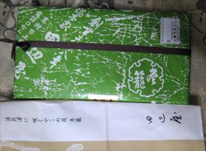 田辺屋blog01