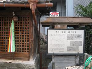 阿久刀神社blog01