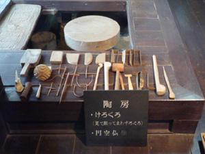 寛次郎blog