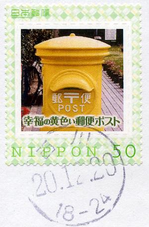 黄色いポストblog01