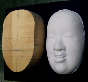 2009.2.11能面blog01