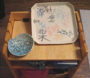 2009.3.1つきのき学園02