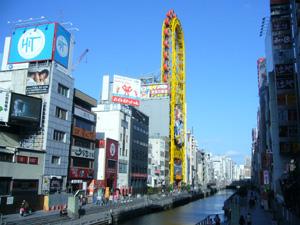 戎橋blog01