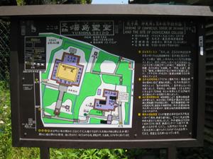 湯島聖堂blog03