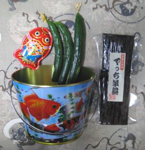 200.6.21おみやげblog01