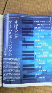 moblog_a6d2c0aa.jpg