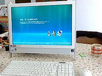 おNEWのパソコン(^v^)♪